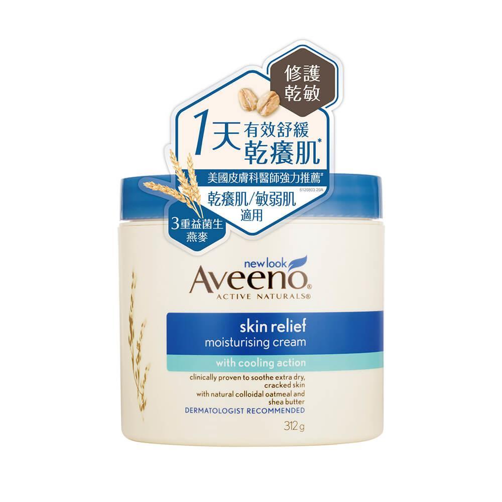 aveeno-skin-relief-moisturising-cream.png