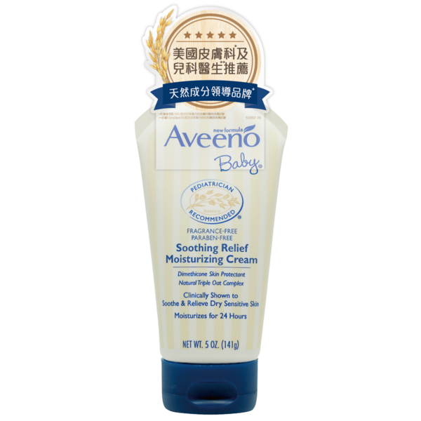 aveeno-baby-soothing-relief-moisturizing-cream.png