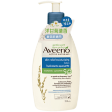AVEENO® S Skin Relief Chamomile Lotion